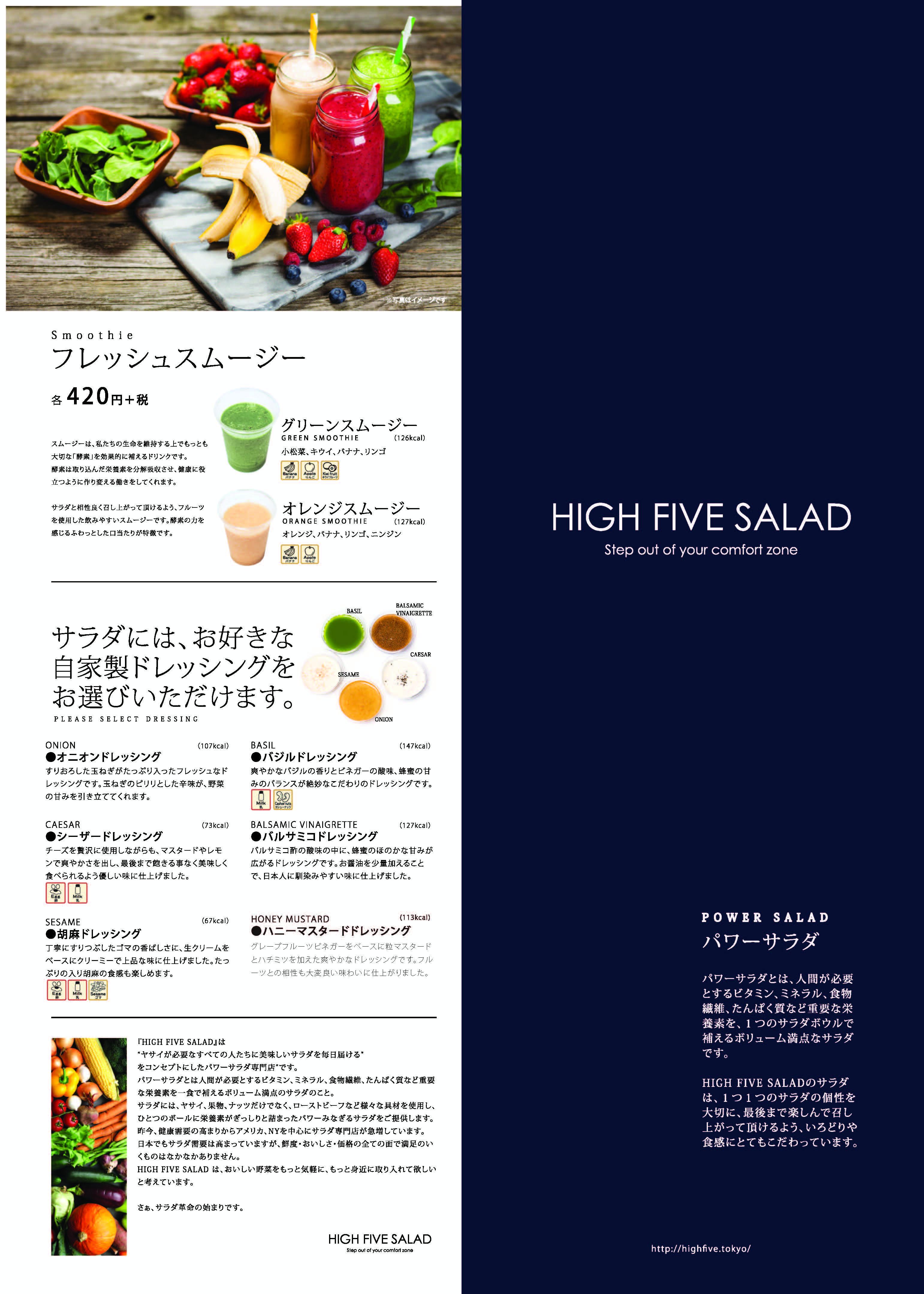 0103_menu1