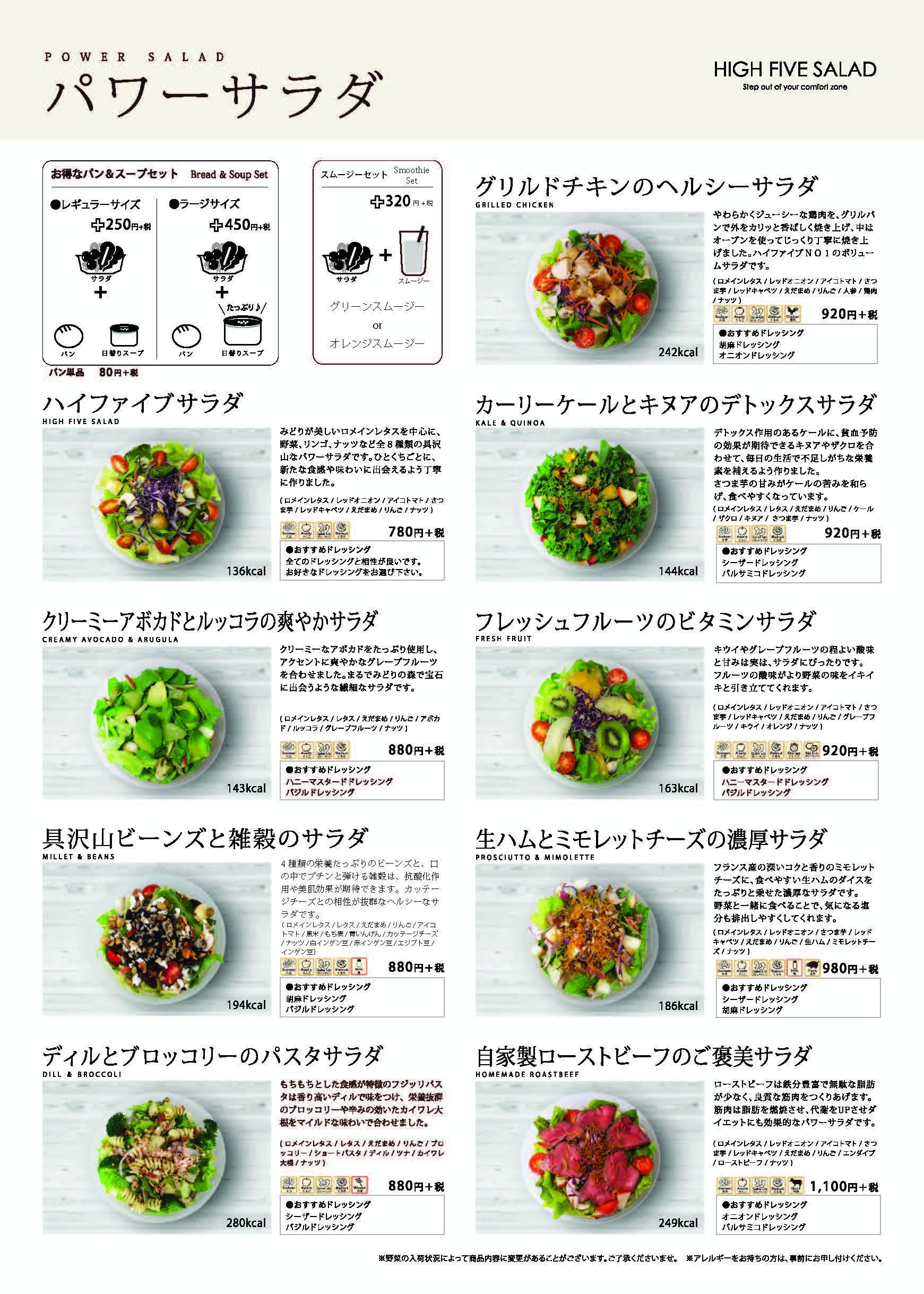 0103_menu2